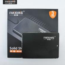 梵想S101 120G固态硬盘 笔记本台式机电脑SSD通用SATA3.0