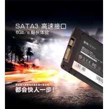 梵想S101 1TB固态硬盘 笔记本台式机电脑SSD通用SATA3.0