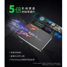 【正品行货 假一罚十】MAXSUN/铭瑄 128g 256G 512G 台式机笔记本SATA3 SSD固态硬盘