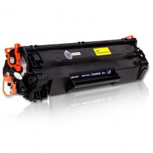得力(deli)DBH-278AT 大容量硒鼓/激光碳粉盒(适用惠普HP P1560/P1566/P1606/P1606dn/M1536dnf) 黑色