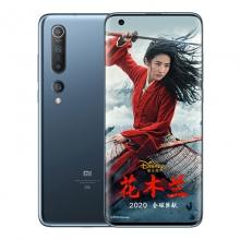 小米10 双模5G 骁龙865 1亿像素8K电影相机 对称式立体声 8GB+128GB  拍照智能游戏手机