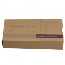 金蝶(kingdee)PZH105 会计凭证盒 会计凭证档案盒255*125*50mm