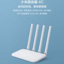 小米路由器4C(白色) 300M无线速率 智能家用路由器 四天线 安全稳定 WiFi无线穿墙
