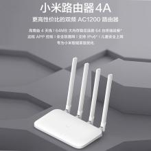 小米路由器4A 1200M无线双频 四天线稳定穿墙 防蹭网 5G 双频合一 稳定高速 家用路由器 智能APP远程控制