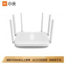 小米Redmi路由器AC2100两千兆无线路由器千兆端口 红米家用高速5G