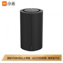 小米路由器AC2100 双频路由器 2100M无线家用 5G双频 电竞路由 双千兆 光纤宽带WIFI穿墙 内配千兆网线