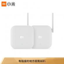 小米电力猫 wifi信号放大器  300M无线速率 电力猫WiFi扩展  穿墙宝  一对双支套装
