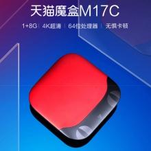天猫魔盒T17(1G+8G)电视盒子网络机顶盒wifi无线家用智能官方版天猫盒子全网通语音4K超清播放器投屏天猫精灵4pro