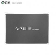 铭瑄128G固态硬盘 台式机笔记本SATA固态硬盘SSD 铭瑄 128GB 巨无霸MAXSUN/