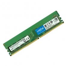 镁光 4代 ddr4 内存条 8G 2400台式机电脑8g台式机内存4代 单条 镁光 8GDDR4 2400内存
