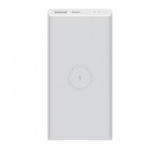 小米无线充电宝 青春版 10000mAh 白色 10000mAh大容量,支持边充边放,双向快充,有线无线都能充