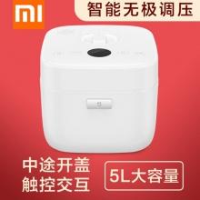 小米(MI)米家电压力锅5L多功能家用智能预约高压锅电饭煲 米家电压力锅5L