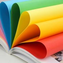 玛丽彩色复印纸80g克办公用纸彩纸卡纸彩色儿童手工折纸剪纸混色打印纸粉红纸 100张/包 25包/箱 粉红 浅黄 浅绿 浅蓝
