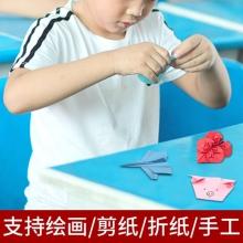 玛丽彩色复印纸80g克办公用纸彩纸卡纸彩色儿童手工折纸剪纸混色打印纸粉红纸 100张/包 25包/箱 大红深黄 深蓝 深绿