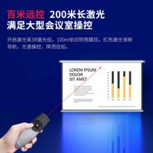 得力(deli) 可充电人机造型激光笔/PPT课件翻页笔/电子教鞭 100m控制距离 红光 2805