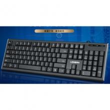 有线键盘 办公键盘 巧克力键盘 电脑键盘 笔记本键盘朗森L-K210巧克力有线键盘