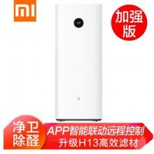 小米(MI)米家空气净化器MAX 增强版除甲醛 米家空气净化器MAX 增强版
