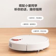 小米(MI)扫地机器人小米扫拖一体机器人家用吸尘器智能路线规划房间APP操控 2100Pa大吸力 米家扫拖机器人 黑色
