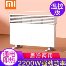 小米(MI)米家电暖器智能家用省电立式节能对流暖风机取暖器办公室电暖气片 米家电暖器 温控版