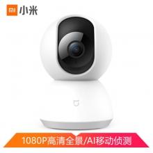 小米米家智能摄像机云台版白色1080P家用监控高清360度红外夜视增强移动监测摄像头