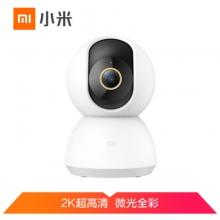 小米 MI 摄像机云台2K版 家用监控 红外夜视 2K超高清 智能摄像头