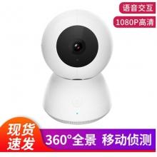 小白 智能摄像机AI语音交互家用监控wifi家庭360度高清夜视增强版摄像头 米家小白智能摄像机 增强版