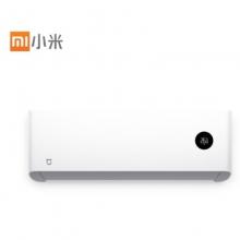 小米(MI)米家冷暖空调 挂机 静音节能 挂式卧室 客厅空调 定频 三级能效 C1 1.5匹 定频 三级能效