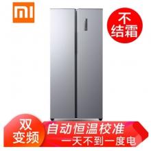 小米(MI)米家风冷对开门家用静音无霜双变频电冰箱 483L 米家风冷对开门冰箱 483L