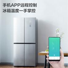 云米 (VIOMI) 486升大容量 智能WiFi APP智控 风冷无霜 静音保鲜 十字四门家用大冰箱 BCD-486WMSD