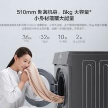 小米 米家除菌变频滚筒洗衣机1S 8公斤 高温煮洗 全自动 除螨 羊毛洗 XQG80MJ201 银色