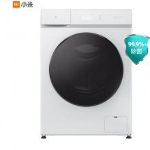 米家除菌互联网洗烘一体机10公斤 烘干除螨APP控制全自动滚筒洗衣机 XHQG100MJ01小米