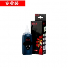 天威 A/适用于EPSON-L101/L201/L801-BK80ML-墨水