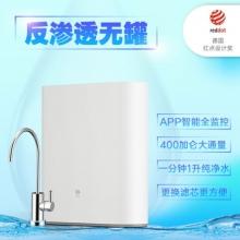 小米(MI)净水器1A厨下式RO反渗透净水机大流量复合滤芯水质过滤器智能饮水机 小米净水器 1A (厨下式)