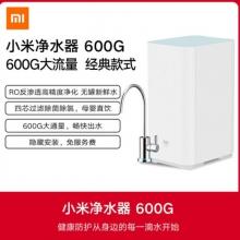小米(MI)净水器500G厨下式增强版家用直饮纯水机RO反渗透厨房自来水龙头过滤器净水机 小米净水器600G