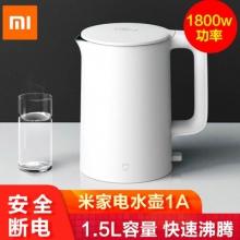 小米(MI)米家电水壶1A双层防烫304不锈钢烧水壶自动断电防干烧1.5L容量水壶 米家电水壶1A 白色
