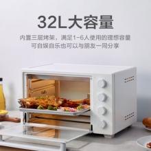 小米(MI)米家电烤箱 米家家用多功能32L大容量台式家庭可定时全能烘焙烤箱家电 【新品】 米家电烤箱