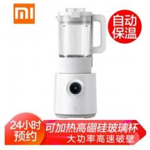 小米(MI)米家破壁机家用榨汁机料理机静音便捷搅拌机果汁机 米家破壁料理机