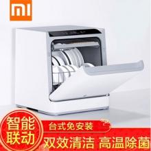 小米(MI)米家互联网洗碗机4套台面式洗烘一体支持APP小爱同学语音控制 米家互联网洗碗机 4套台面式