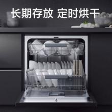 小米(MI)米家互联网洗碗机嵌入式家用台式8套洗烘一体支持小爱同学语音控制 米家互联网洗碗机 嵌入式