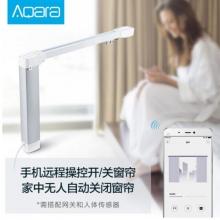 绿米Aqara 智能窗帘电机(ZigBee开合帘版)电动窗帘可接入米家/HomeKit 语音控制 智能窗帘电机