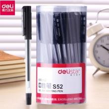 (30支超实惠装)得力文具得力S52中性笔签字笔碳素笔0.5mm水性笔黑笔黑色学生用考试用笔商务笔办公文具书写笔