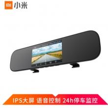 小米(MI)行车记录仪1s高清1080P夜视智能广角停车监控拍照录像摄像单镜头米家后视镜记录仪