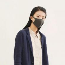 智米轻呼吸防霾口罩KN95呼吸阀透气防护防尘口罩拱顶骨架无压亲肤防雾霾