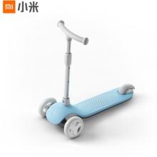小米 儿童玩具3-6岁儿童炫酷闪光轮一件拆卸 三挡高度调节 米兔儿童滑板车