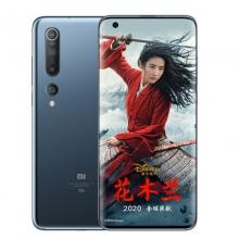 小米10 双模5G 骁龙865 1亿像素8K电影相机 对称式立体声 12GB+256GB