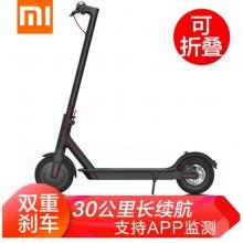 小米(MI) 滑板车成人米家电动滑板自行车可折叠男女代驾通用两轮电动平衡车踏板车代步车 米家电动滑板车