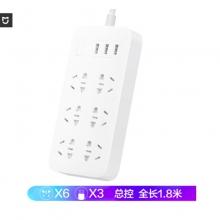 小米 3USB接口+6孔位 2A快充 插线板/插排/插座 白色
