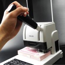 得力T505财务凭证装订机铆管热熔尼龙胶管会计专用手动打孔装定机