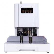 得力T507自动装订机财务凭证电动打孔机热熔铆管档案装订机