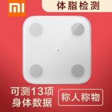 小米(MI) 体脂秤2二代白色智能电子称人体秤家用精准体重秤 小米体脂秤2